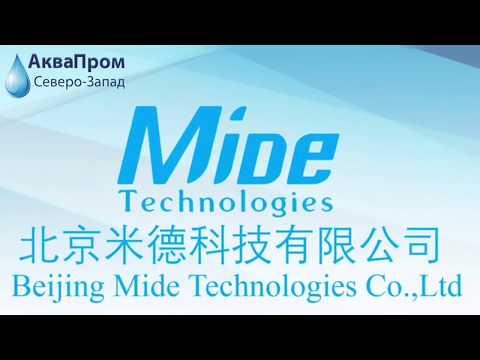 Автоматические дисковые фильтровые системы Mide Technologies