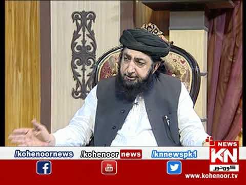 Rah-e-Falah 11 October 2020 | Kohenoor News Pakistan