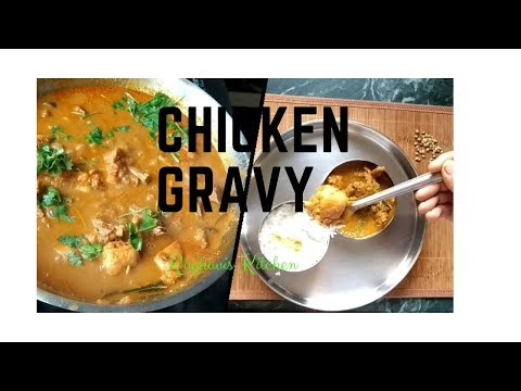Chicken Gravy || Naatu kozhi Masala ||  Chicken Masala for rice