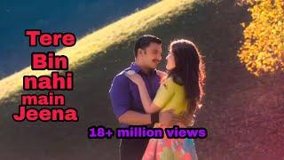 tere bin nahi lagda ringtone female download - 免费在线视频
