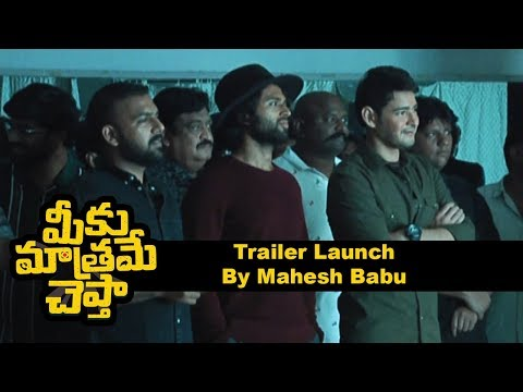 Meeku Mathrame Cheptha Movie Trailer Launch