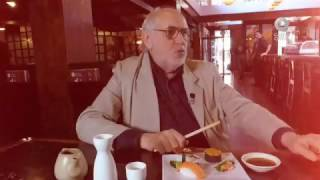 Memoria de los sabores - Arturo Ripstein
