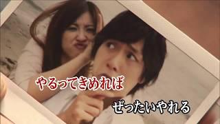 カラオケJOYSOUNDカバークレヨンロケット/杉田あきひろ/つのだりょうこ原曲key歌ってみた