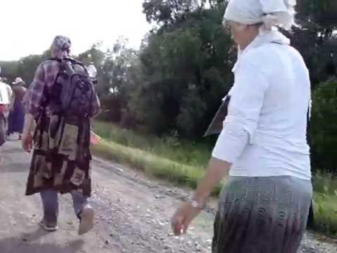 Хождение босиком по камням