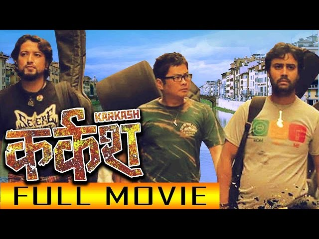 "Thumnail of "" Karkash""-Full Movie HD"