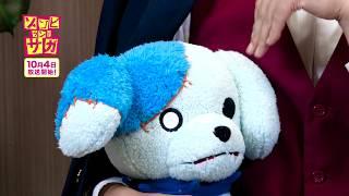 Part.2オリジナルTVアニメ「ゾンビランドサガ」チョットだけ教えてあげる動画