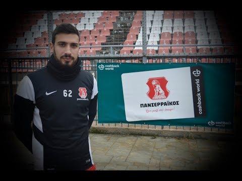 Pre Match | Interview V Aetos Orfanou | Γρ. Στεφανίδης