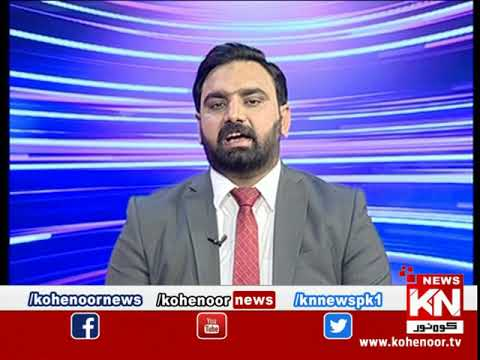 Kohenoor@9 With Dr Nabiha Ali Khan 08 April 2021 | Kohenoor News Pakistan