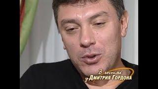 """Немцов: Я спросил: """"Вольфович, а чего это вы клоунаду устраиваете?"""". Он улыбнулся: """"Это же шоу!"""""""