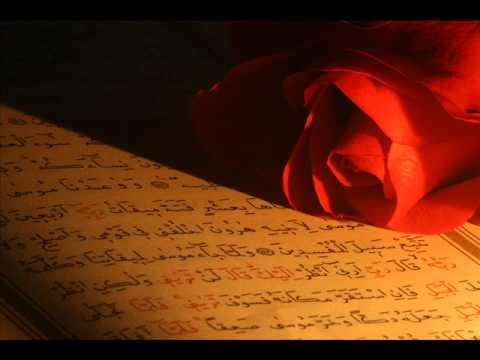 سورة آل عمران  الشيخ سعد الغامدي Saad Al-Ghamdi