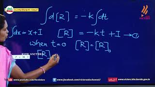 KITE VICTERS Plus two Chemistry Class 26 (First Bell-ഫസ്റ്റ് ബെല്)