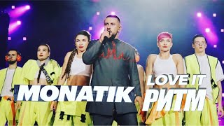 Рекордный для Украины концерт Monatik «love It РИТМ»