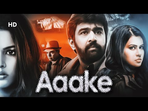 Aaake (HD) | Chiranjeevi Sarja | Sharmiela Mandre | South Indian Hindi Dubbed Horror Movie