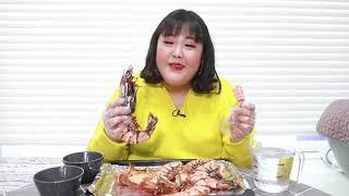 ซูบินสาวเกาหลี || กินกุ้งยักษ์ เนื้อนุ่มๆ แสนอร่อย