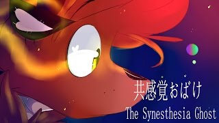 The Synesthesia Ghost [Hateful Wonderland]