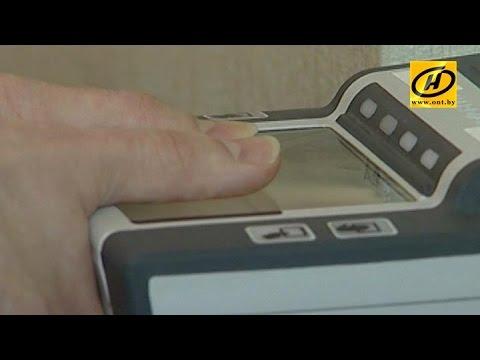 Белорусы с 23 июня для получения шенгенской визы должны будут сдавать отпечатки пальцев