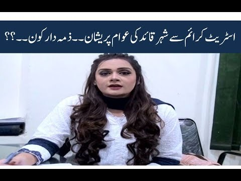 KN EYE 02 October 2018 | Kohenoor News Pakistan