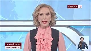 Итоговые новости 20:30 (11.12.2018 г.)