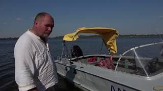 Сигнализация для катеров и лодок