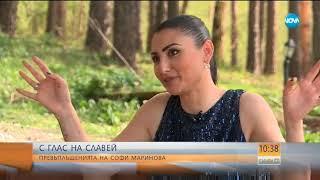 С глас на Славей - превъплъщенията на Софи Маринова - Събуди се (21.04.2018)