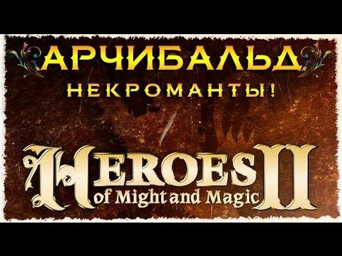 Магия друидов читать
