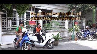 พ่อทำงานขับวิน แต่ลูกชายขอเงินพ่อซื้อโทรศัพท์ ให้แฟนสาว - dooclip.me
