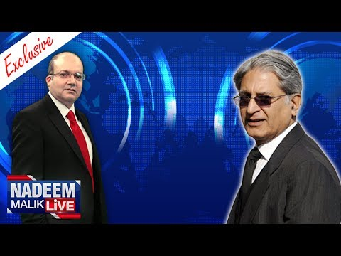 Chaudhry Aitzaz Ahsan Exclusive | Nadeem Malik Live | SAMAA TV | 19 July 2017