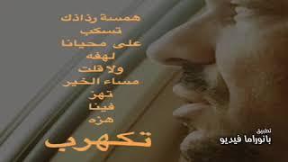 تحميل اغاني الجمال الهادي _ العُماني MP3