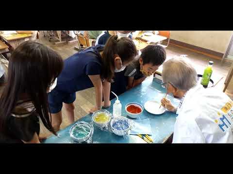 大坪小学校で絵付け体験(2021年6月29日)