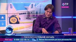 Владимир Рязанский: Росреестру «до фонаря», какие данные вводятся и  вынимаются. Он не регистратор
