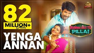 Yenga Annan - Official Video Song | Namma Veettu Pillai | Sivakarthikeyan | Sun Pictures
