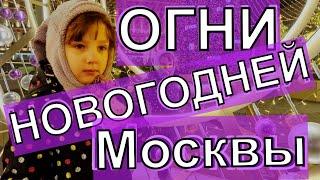 Волшебные огни новогодней Москвы Красная площадь