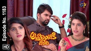 Attarintiki Daredi | 20th August 2018 | Full Episode No 1183 | ETV Telugu