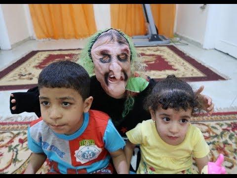 مقلب الرجل العجوز الشرير فى عبدالله ومريم Prank Download