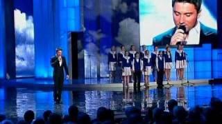 Сергей Лазарев (Sergey) Я люблю тебя, Россия