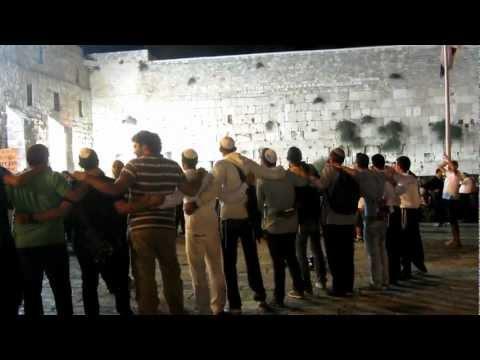 Download Jerusalem - The Kotel On Tisha B'Av Part 2 HD Mp4 3GP Video and MP3