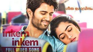 Inkem Inkem full video song | Geetha Govindam |#VijayDevarakonda #Rashmika, Gopi sundar