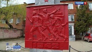 У Пашковской переправы возведут военный мемориал