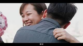 訪談影片/愛情故事/流浪動物收容所/領養代替購買/國威+筠雅