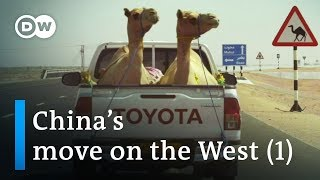 The New Silk Road, Part 1: From China to Pakistan | DW Documentary