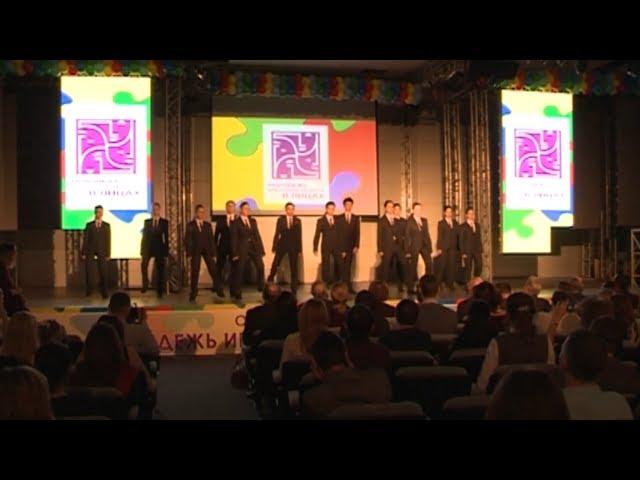В областном центре наградили молодёжных лидеров