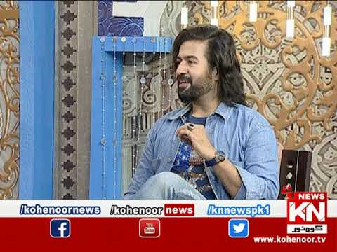 Good Morning 04 June 2020 | Kohenoor News Pakistan