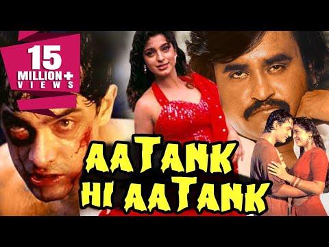 Aatank Hi Aatank (1995) Full Hindi Movie | Rajinikanth, Aamir Khan, Juhi Chawla, Archana Joglekar