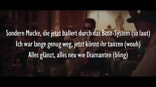 RIN   Vintage (Official HQ Lyrics) (Text)
