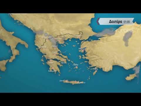 ΔΕΛΤΙΟ ΚΑΙΡΟΥ με τον Σάκη Αρναούτογλου | 26/06/2020 | ΕΡΤ