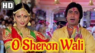 O Sheronwali | Amitabh Bachchan | Rekha   - YouTube
