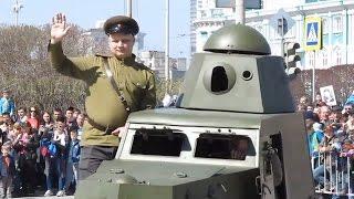 День победы.  Екатеринбург.  Парад ретро военной техники.  09.05.2017