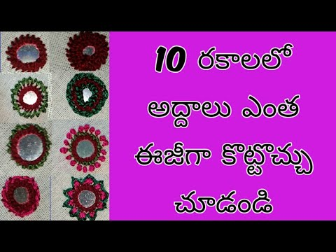 10 Easy mirror hand embroidery design's for bigginers//how to stitch mirror work with normal needle.