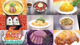 Превью к трейлеру Повар-боец Сома: Третье блюдо — Часть II OVA