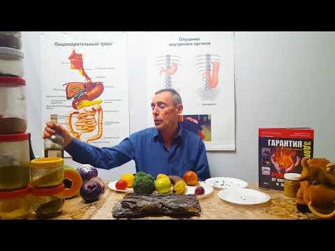 Методы лечения грыжу позвоночника